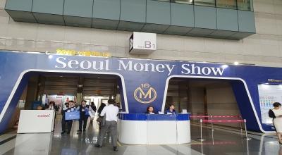 우정사업본부, '2019 서울 머니쇼'에 참가